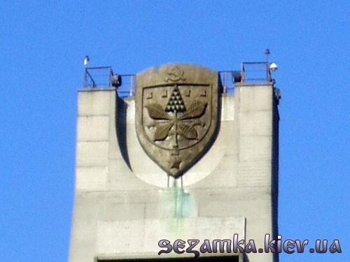 Московский мост советский герб киева