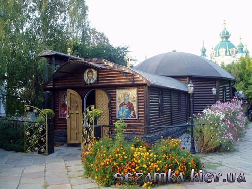 Временный храм десятинной церкви Десятинная Церковь  Достопримечательности Киева - Культовые сооружения  (137)