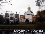 Собор Преображения Господнего УАПЦ    Достопримечательности Киева -