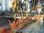 Мост в парке начало Троещины    Достопримечательности Киева - Мосты, путепроводы